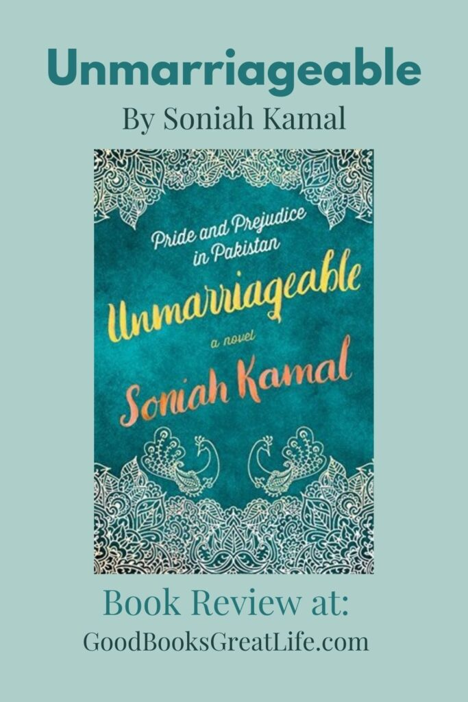 Unmarriageable book review